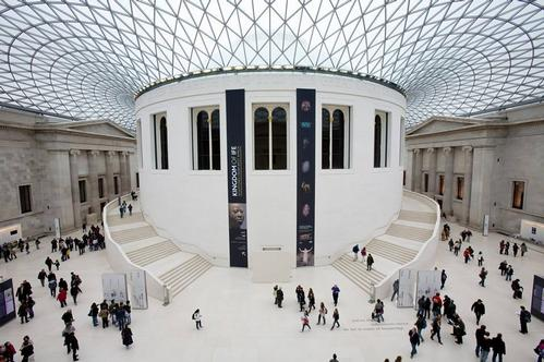 British Museum, Great Court, British Museum